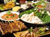備長吉兆や 博多駅前店のおすすめ料理2