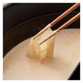 料理メニュー写真【有機豆乳】の豆乳だし