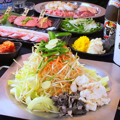 モツ親分 千葉駅前店のおすすめ料理2