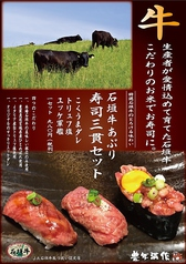 豊年満作 石垣店のおすすめ料理1