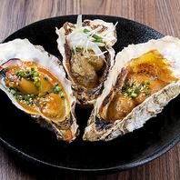 新鮮な牡蠣メニューを2種ご用意!