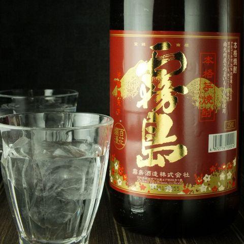 【コスパ高い焼き鳥屋】千葉・新松戸にある安くてうまいお店を厳選!
