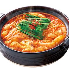 赤から鍋(赤0番~赤10番)(2人前から承ります)