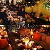 サロス SAROS 栄(ミナミ)/矢場町/大須/上前津のグルメ