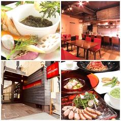 旬食彩 OHSUMI おおすみの写真