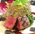 料理メニュー写真極上牛フィレ肉のグリル