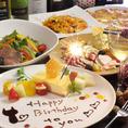 1500円~のコース料理!宴会・女子会・合コン・歓送迎会など様々なシーンで@easeをご利用ください♪
