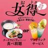 一瑳 ISSA 千葉駅前店のおすすめポイント2