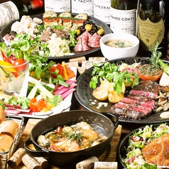 niku kitchen BOICHI ボイチ 入船店のコース写真