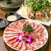 個室居酒屋 千本桜 sakura 船橋駅前店のおすすめ料理3