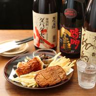 四国の郷土料理はお酒のアテにどうぞ♪