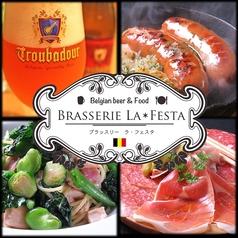 ブラッスリー ラ・フェスタ BRASSERIE LA・FESTAのコース写真