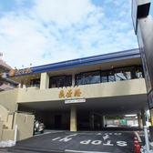 魚屋路 鶴川店の雰囲気3