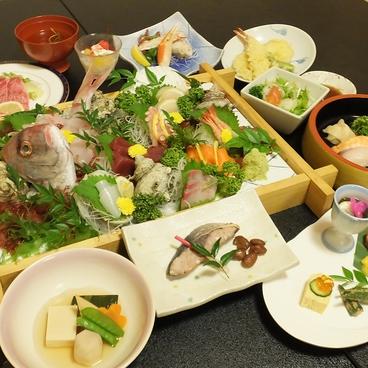みかわ 新田店のおすすめ料理1