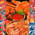 松鶴家 新宿東口店のおすすめ料理1