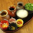 薬味は5種類よりお好きに選んでお楽しみください!!