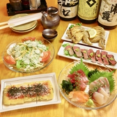 酒菜と素麺 むぎのおすすめ料理2