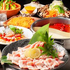 しゃぶしゃぶ 博多餃子 田村本店 すすきの店のおすすめ料理1