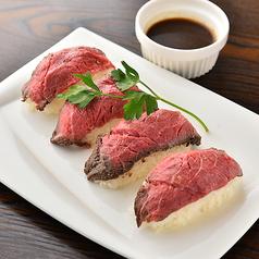 肉バルダイニング チャオ CHAO 三軒茶屋店のおすすめ料理1