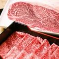 料理メニュー写真国産A5ランク 黒毛和牛ロース 120g