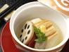 日本料理 伊万栄のおすすめポイント2