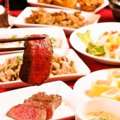 ステーキダイニング 大地の恵み 上野御徒町店のおすすめ料理1