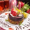 笑顔でサービスがモットー☆お誕生日や記念日のサプライズもおまかせ下さい!