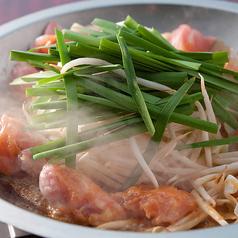 秘伝のピリカラ味噌が自慢!岐阜の郷土料理!ケイちゃん焼