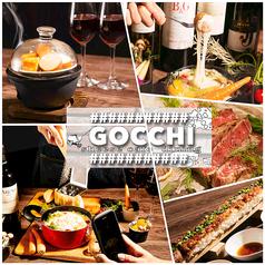 チーズカフェダイニング ハッシュタグ 29 Gocchi 横浜西口店の写真