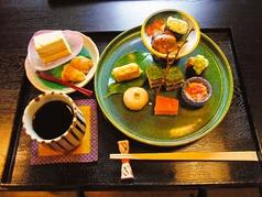 日本料理 伊勢屋 日の出町の特集写真