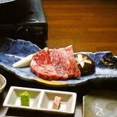 DINING 雅のおすすめ料理3