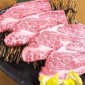 炭火焼肉 慶州のおすすめ料理3