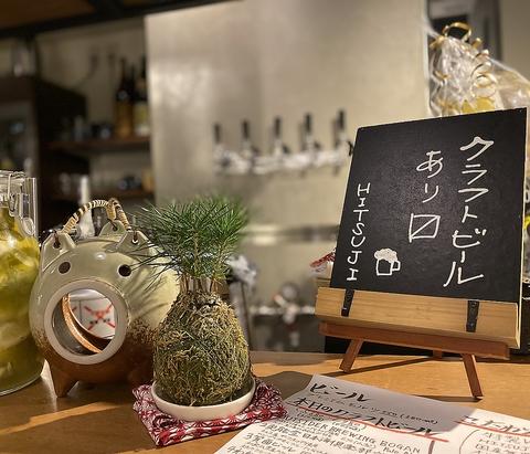 HITSUJI 宮川町店