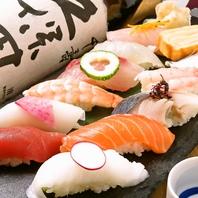 当店おすすめ!新鮮なお魚を使用した握り寿司