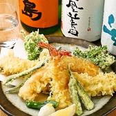 そば道 東京蕎麦スタイル 大井町本店のおすすめ料理3
