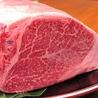 本格焼肉 萬まる THE OUTLETS HIROSHIMA店のおすすめポイント1