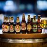 肉×クラフトビール 有楽町 SORAバル ソラバルのおすすめポイント3