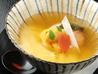 日本料理 伊万栄のおすすめポイント3