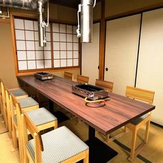 [2F]お座敷テーブル型個室!