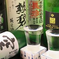 【日本酒】種類も豊富!!