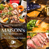 MAISON's NEW YORK KITCHEN 川崎駅前店