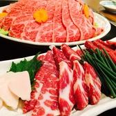 神宮茶屋 上前津店のおすすめ料理3