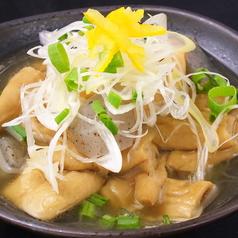モツ親分 千葉駅前店のおすすめ料理3