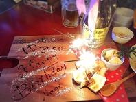 記念日誕生日もNagi!フルーツプレートをご用意