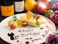 誕生日や各種パーティーにはサプライズプレートでおもてなしさせて頂きます。お気軽にご相談ください☆
