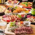 各種宴会におすすめ♪ステーキ&飲み放題付コースは3500円~