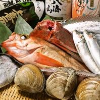豊洲仕入れの活魚のみ使用した☆こだわり食材☆