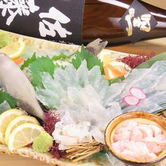 寿司居酒屋 萬屋 マンヤのおすすめ料理1