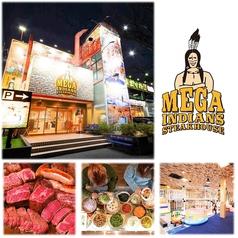 メガ インディアンズ ステーキハウス 白土店の写真