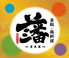 藩 釜めし 川崎アゼリア店のロゴ